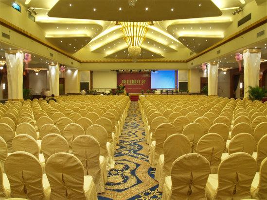 五楼国际宴会厅