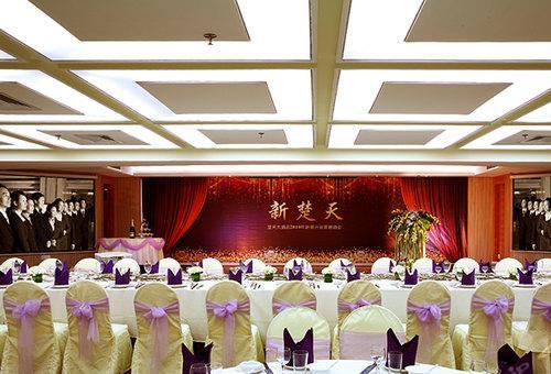 清江宴会厅