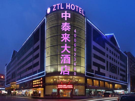 正门-深圳中泰来大酒店