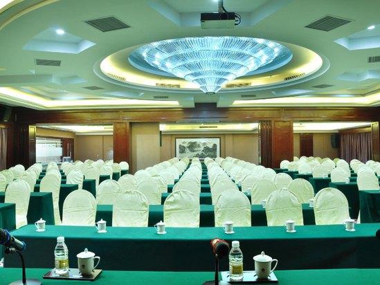 大型多功能會議室