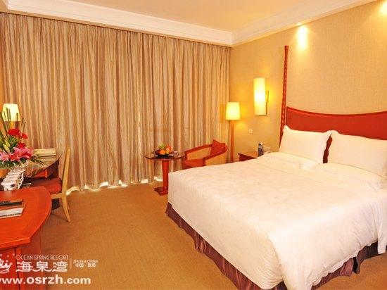 Standard Ocean-view Queen Room