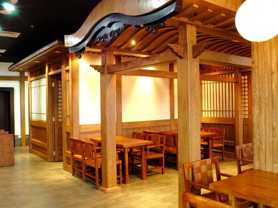 白川乡日本餐厅
