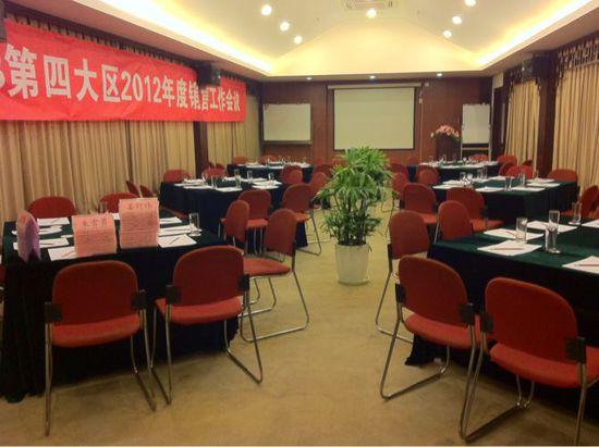 会议-讨论组
