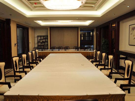 贵宾楼会议室