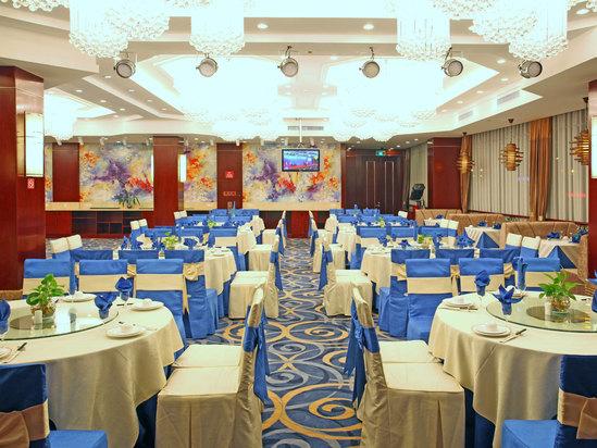 静海轩中餐厅