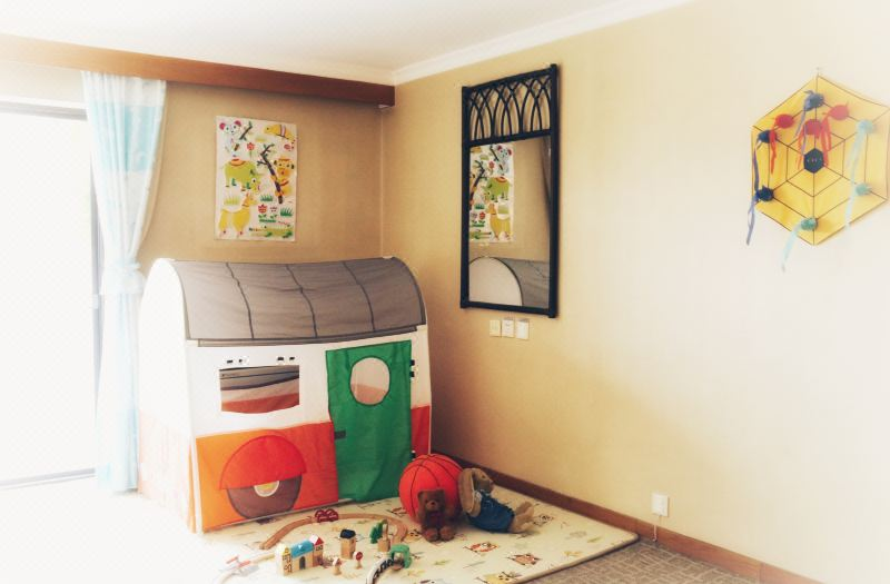 Children Family Room