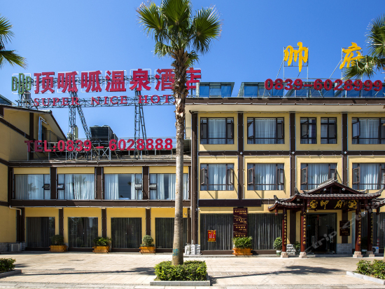 Super Nice Hotel Booking China Jiange Hotels Reservation Holiday
