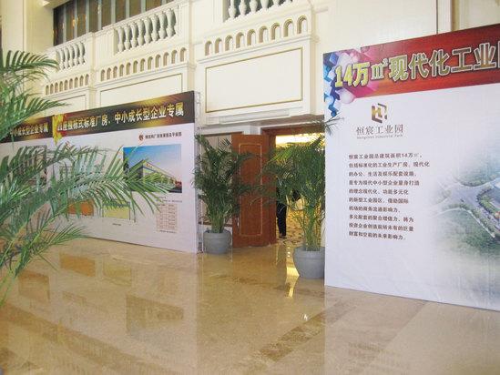 2樓宴會廳門口