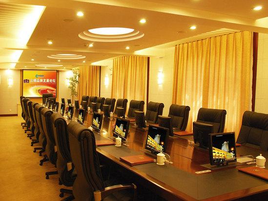 会议室紫锦厅