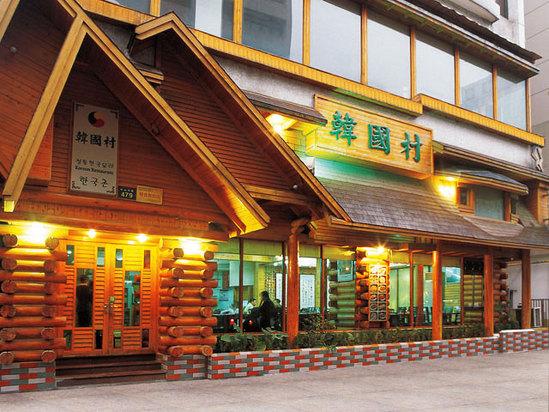 特色餐廳(韓國村)