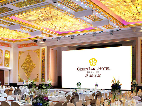 金色大廳會議室