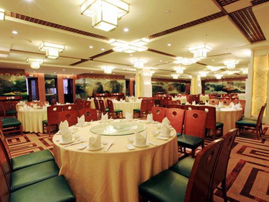 紫禁阁中餐厅