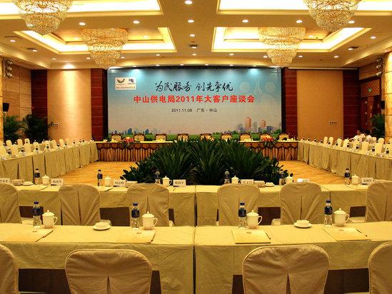 五樓國際會展
