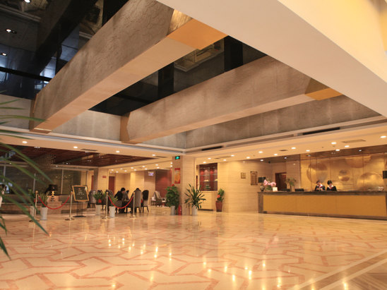 Xi An Forest City Hotel Booking China Hotels Reservation Holiday