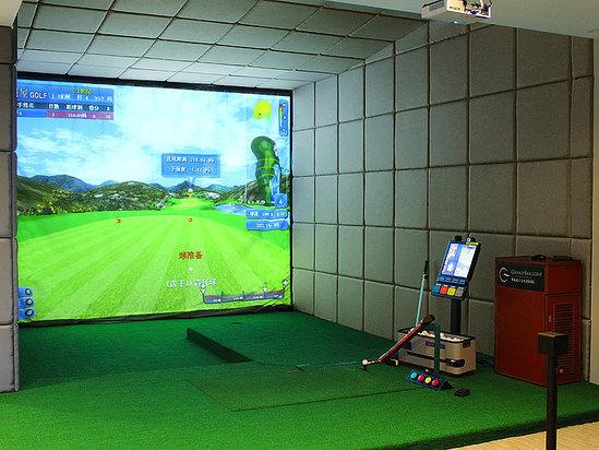 高尔夫练习室