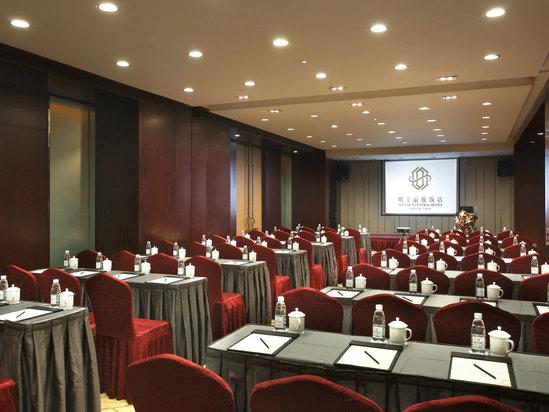 会议室——仁和厅