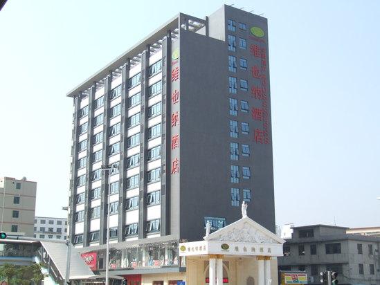Hostels and Cheap Hotels near Vienna International Airport