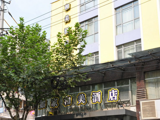Home Inn Shanghai The Bund Nanjing Road Booking Com